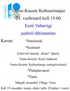 Kontsert 23.02.18