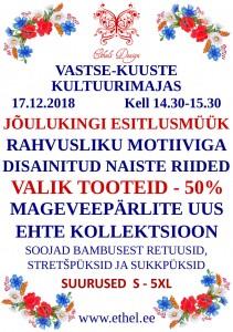 17.12 - Vastse-Kuuste Kultuurimaja (1)