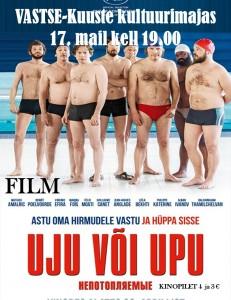 Film Uju või upu 17.05