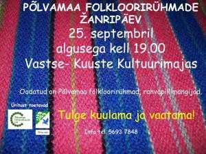 Folkloorirühmade žanripäev 25.09