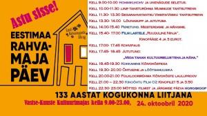 Eestimaa Rahvamajade päev.